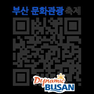2017 부산가을연극페스티벌_극단 자유바다 '달궁맨션 405호 러브스토리'의 QR코드 http://qrm.busan.go.kr/files/code/thumb/0/86/0/35/qrprth35272_300x300.s.png?