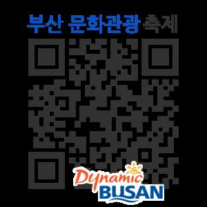 강남길 피아노 리사이틀의 QR코드 http://qrm.busan.go.kr/files/code/thumb/0/86/0/35/qrprth35332_300x300.s.png?
