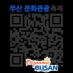 부산시립무용단 제77회 정기공연 댄스 포스_Dance Four's의 QR코드 http://qrm.busan.go.kr/files/code/thumb/0/86/0/35/qrprth35343_300x300.s.png?