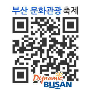 제50회 인코리안심포니오케스트라 정기연주회의 QR코드 http://qrm.busan.go.kr/files/code/thumb/0/86/0/35/qrprth35353_300x300.s.png?