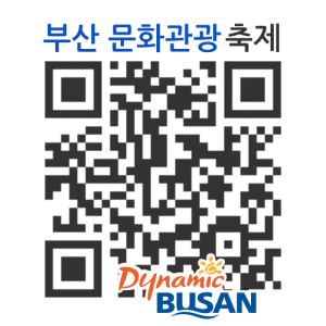 서혜리 피아노 독주회의 QR코드 http://qrm.busan.go.kr/files/code/thumb/0/86/0/35/qrprth35354_300x300.s.png?