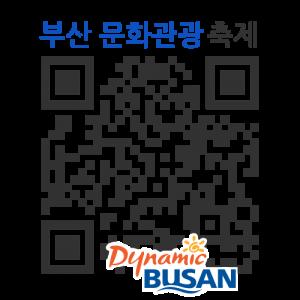 금정수요음악회의 QR코드 http://qrm.busan.go.kr/files/code/thumb/0/86/0/35/qrprth35361_300x300.s.png?