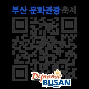 뉴프라임오케스트라 제32회 정기연주회  신세계로부터의 QR코드 http://qrm.busan.go.kr/files/code/thumb/0/86/0/35/qrprth35362_300x300.s.png?