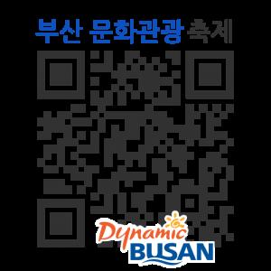 동의대학교 현악앙상블 with '더날개' 앙상블의 QR코드 http://qrm.busan.go.kr/files/code/thumb/0/86/0/35/qrprth35366_300x300.s.png?