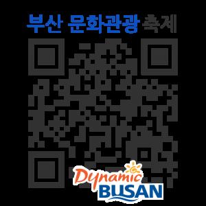 뮤지컬 브로드웨이 42번가의 QR코드 http://qrm.busan.go.kr/files/code/thumb/0/86/0/35/qrprth35376_300x300.s.png?