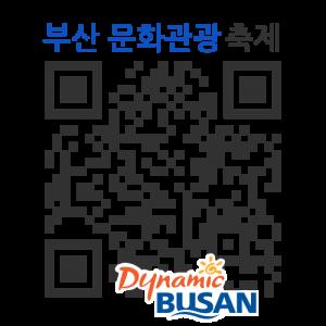 최은희무용단 'Ex.il 망명'의 QR코드 http://qrm.busan.go.kr/files/code/thumb/0/86/0/35/qrprth35382_300x300.s.png?