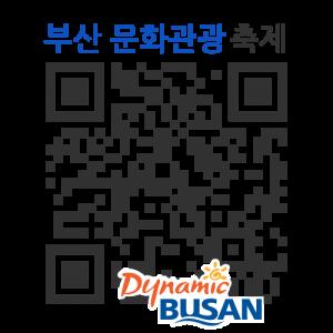 뮤지컬 '오! 캐롤'의 QR코드 http://qrm.busan.go.kr/files/code/thumb/0/86/0/35/qrprth35384_300x300.s.png?