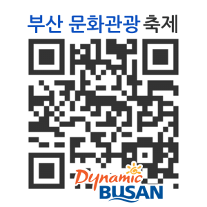 뮤지컬 '캣츠' 내한공연 in 부산의 QR코드 http://qrm.busan.go.kr/files/code/thumb/0/86/0/35/qrprth35388_300x300.s.png?
