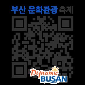 최은정,원범식 2인전의 QR코드 http://qrm.busan.go.kr/files/code/thumb/0/86/0/35/qrprth35391_300x300.s.png?
