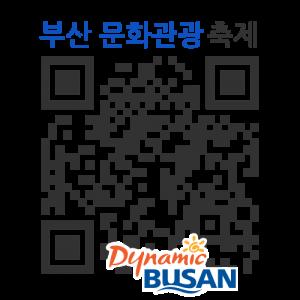 부산시네마아카데미·시네바움 11월 아카데미의 QR코드 http://qrm.busan.go.kr/files/code/thumb/0/86/0/35/qrprth35397_300x300.s.png?