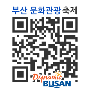 연극 '수상한 흥신소 2'의 QR코드 http://qrm.busan.go.kr/files/code/thumb/0/86/0/35/qrprth35400_300x300.s.png?
