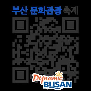 이명호 사진전 Player Project PyeongChang 2018의 QR코드 http://qrm.busan.go.kr/files/code/thumb/0/86/0/35/qrprth35835_300x300.s.png?