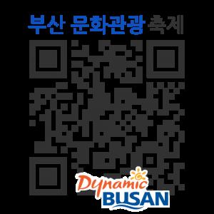 슈퍼픽션 개인전 'Freddy'의 QR코드 http://qrm.busan.go.kr/files/code/thumb/0/86/0/36/qrprth36060_300x300.s.png?