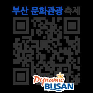 류혜민 귀국 플루트 독주회의 QR코드 http://qrm.busan.go.kr/files/code/thumb/0/86/0/36/qrprth36163_300x300.s.png?