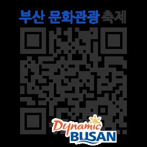 팬텀싱어2 콘서트 – 부산의 QR코드 http://qrm.busan.go.kr/files/code/thumb/0/86/0/36/qrprth36167_300x300.s.png?