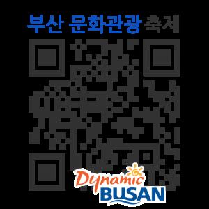 115th Jazz 와인에 빠지다 발렌타인데이 스페셜 '남경윤 트리오 with 해랑'의 QR코드 http://qrm.busan.go.kr/files/code/thumb/0/86/0/36/qrprth36168_300x300.s.png?