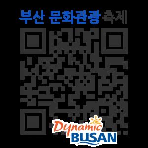 Jo daeun & kim minhwa Duo recital의 QR코드 http://qrm.busan.go.kr/files/code/thumb/0/86/0/36/qrprth36171_300x300.s.png?