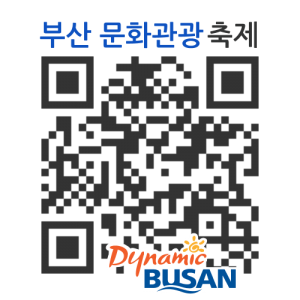 어린이뮤지컬 '아기돼지 삼형제'의 QR코드 http://qrm.busan.go.kr/files/code/thumb/0/86/0/36/qrprth36203_300x300.s.png?