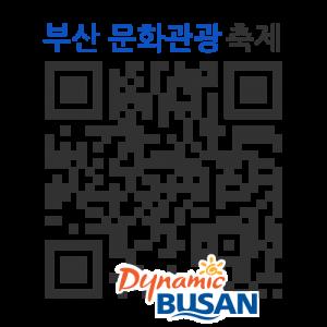 유네스코 세계기록유산 등재-부산박물관 소장 조선통신사 기록물의 QR코드 http://qrm.busan.go.kr/files/code/thumb/0/86/0/36/qrprth36228_300x300.s.png?