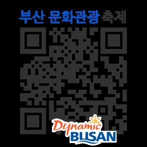 3.1만세 운동 재현행사의 QR코드 http://qrm.busan.go.kr/files/code/thumb/0/86/0/36/qrprth36418_300x300.s.png?