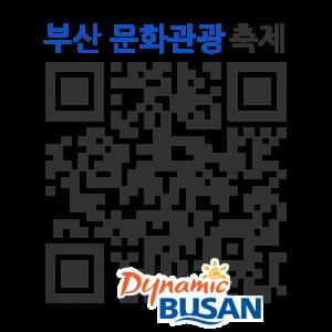 부산시립무용단 특별공연 '2018 우리 춤 산책'의 QR코드 http://qrm.busan.go.kr/files/code/thumb/0/86/0/36/qrprth36442_300x300.s.png?