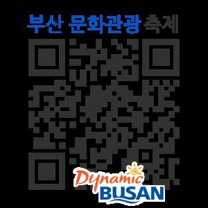작은영화콘서트 '시민과, 영화로 소통하다' 3월 상영회 '김복남 살인사건의 전말'의 QR코드 http://qrm.busan.go.kr/files/code/thumb/0/86/0/36/qrprth36445_300x300.s.png?