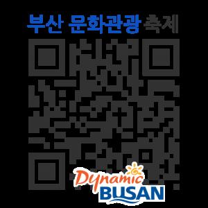 국민연극 '라이어' 1탄의 QR코드 http://qrm.busan.go.kr/files/code/thumb/0/86/0/36/qrprth36491_300x300.s.png?