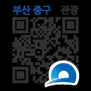 40계단 문화관광 테마거리의 QR코드 이미지