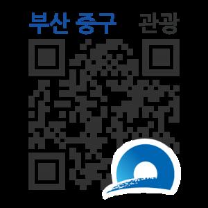 용두산 미술전시관의 QR코드 http://qrm.busan.go.kr/files/code/thumb/0/87/0/5/qrprth5877_300x300.s.png?