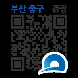 메가박스 부산극장의 QR코드 http://qrm.busan.go.kr/files/code/thumb/0/87/0/5/qrprth5896_300x300.s.png?