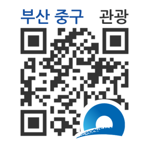 부산미술의거리작가회의 QR코드 http://qrm.busan.go.kr/files/code/thumb/0/87/0/6/qrprth6313_300x300.s.png?