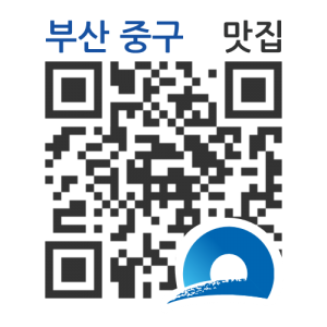 초원숯불왕갈비의 QR코드 http://qrm.busan.go.kr/files/code/thumb/0/88/0/6/qrprth6132_300x300.s.png?