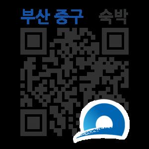 코모도호텔부산의 QR코드 http://qrm.busan.go.kr/files/code/thumb/0/89/0/4/qrprth4100_300x300.s.png?