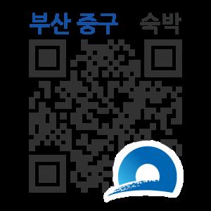 비센트호텔의 QR코드 http://qrm.busan.go.kr/files/code/thumb/0/89/0/43/qrprth43989_300x300.s.png?