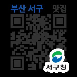 부산고등어의 QR코드 http://qrm.busan.go.kr/files/code/thumb/0/92/0/44/qrprth44277_300x300.s.png?