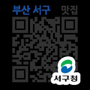 마산아구찜의 QR코드 http://qrm.busan.go.kr/files/code/thumb/0/92/0/9/qrprth9315_300x300.s.png?