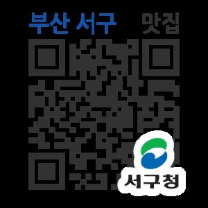 두레마을의 QR코드 http://qrm.busan.go.kr/files/code/thumb/0/92/0/9/qrprth9439_300x300.s.png?