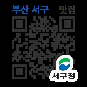 남해 원조장어의 QR코드 http://qrm.busan.go.kr/files/code/thumb/0/92/0/9/qrprth9443_300x300.s.png?