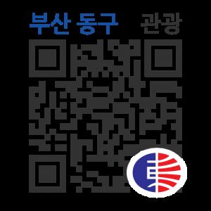 부산외국인서비스센터의 QR코드 이미지