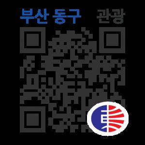 부산진지성(釜山鎭支城)의 QR코드 http://qrm.busan.go.kr/files/code/thumb/0/95/0/4/qrprth4616_300x300.s.png?