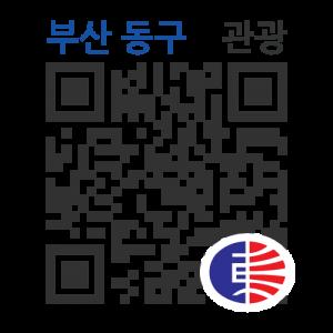 부산시민회관의 QR코드 http://qrm.busan.go.kr/files/code/thumb/0/95/0/4/qrprth4849_300x300.s.png?