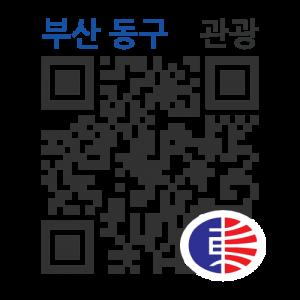 눌원소극장의 QR코드 http://qrm.busan.go.kr/files/code/thumb/0/95/0/7/qrprth7625_300x300.s.png?