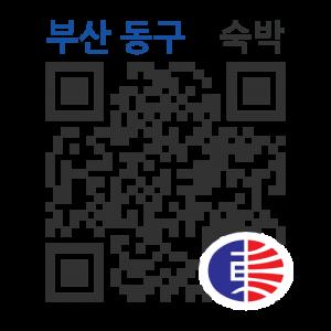프라임관광호텔의 QR코드 http://qrm.busan.go.kr/files/code/thumb/0/97/0/4/qrprth4232_300x300.s.png?