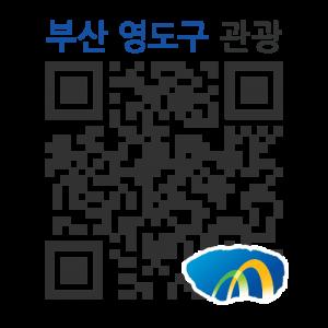 국립해양박물관의 QR코드 http://mtour.busan.go.kr/info.htm?boardId=TOUR_CULTURE&menuCd=DOM_000000105001000000&dataSid=9557