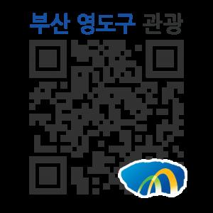 국립해양박물관 (상설전시관 8개)의 QR코드 http://mtour.busan.go.kr/info.htm?boardId=TOUR_CULTURE&menuCd=DOM_000000105001000000&dataSid=31209