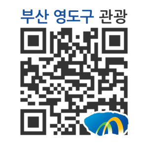 국립해양박물관 (수족관)의 QR코드 http://mtour.busan.go.kr/info.htm?boardId=TOUR_CULTURE&menuCd=DOM_000000105001000000&dataSid=31100