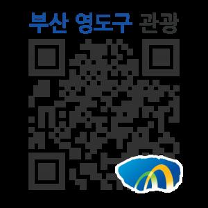 국립해양박물관 (해양도서관)의 QR코드 http://mtour.busan.go.kr/info.htm?boardId=TOUR_CULTURE&menuCd=DOM_000000105001000000&dataSid=31206