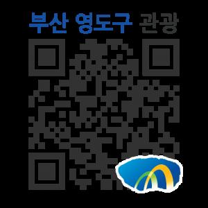국립해양박물관 (어린이 박물관)의 QR코드 http://mtour.busan.go.kr/info.htm?boardId=TOUR_CULTURE&menuCd=DOM_000000105001000000&dataSid=31207
