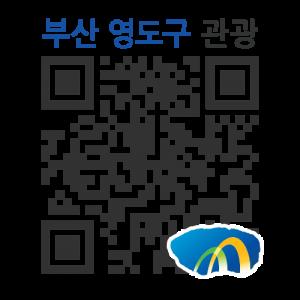 국립해양박물관 (대강당)의 QR코드 http://mtour.busan.go.kr/info.htm?boardId=TOUR_CULTURE&menuCd=DOM_000000105001000000&dataSid=31104
