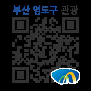 국립해양박물관 (4D영상관)의 QR코드 http://mtour.busan.go.kr/info.htm?boardId=TOUR_CULTURE&menuCd=DOM_000000105001000000&dataSid=31099